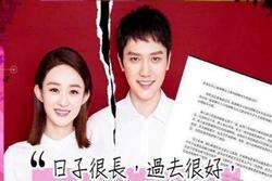 Mẹ chồng ép Triệu Lệ Dĩnh phá thai, hợp đồng hôn nhân cũng bị hé lộ?