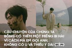 Ca khúc mới của Đen Vâu vướng nghi vấn y chang bài hát Trương Quốc Vinh?