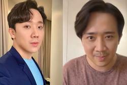 Trấn Thành đăng clip hát live, netizen phũ phàng: 'Hari Won xài hao thế?'