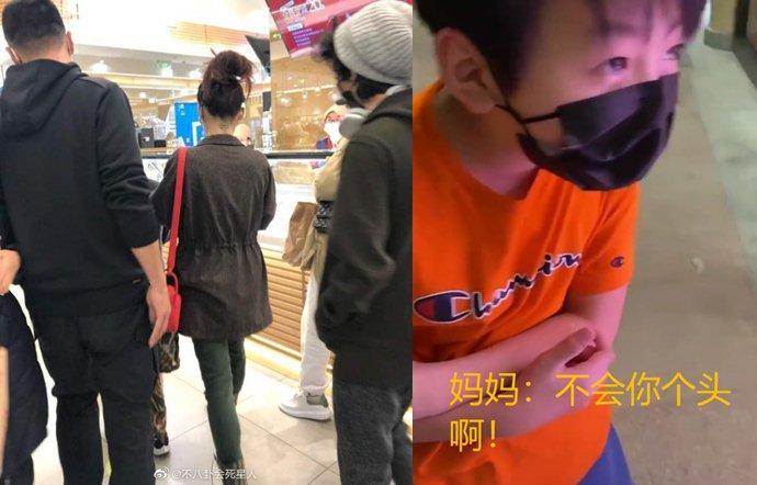Trương Bá Chi mắng con trai 10 tuổi nơi công cộng-1