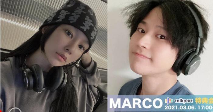Hyebin MOMOLAND và Marco lộ bằng chứng hẹn hò trên MXH-6