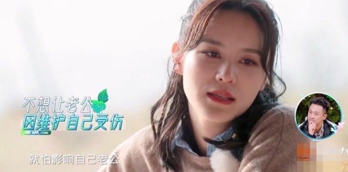 Vợ Lâm Phong chịu áp lực vì tình cũ của chồng-1