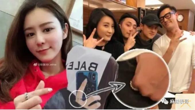 Vợ Lâm Phong chịu áp lực vì tình cũ của chồng-2