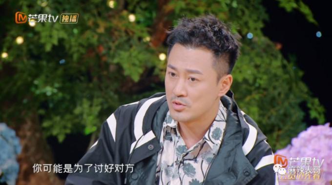 Vợ Lâm Phong chịu áp lực vì tình cũ của chồng-4