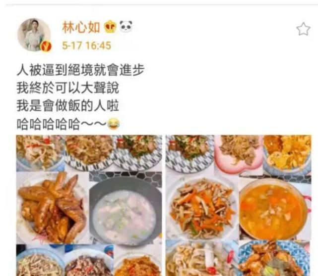 Hoắc Kiến Hoa say rượu và đánh Lâm Tâm Như đến mức sảy thai?-4