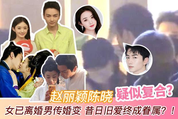 Triệu Lệ Dĩnh tái hợp Trần Hiểu, chính cung Trần Nghiên Hy ra rìa?-1