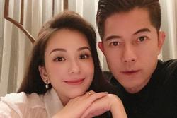 Nổi tiếng chiều vợ, Quách Phú Thành làm gì trong ngày lễ tỏ tình?