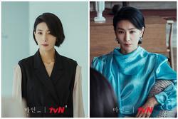 Tạo hình Kim Seo Hyung trong 'Mine' khiến nhiều cô gái bị bẻ cong giới tính