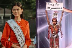 Hoa hậu Hoàn vũ Myanmar tị nạn ở Mỹ