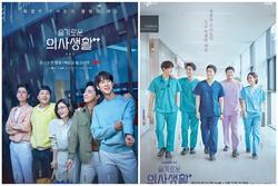 'Hospital Playlist 2' tung poster chính thức, sẵn sàng lên sóng cuối tháng 6