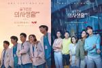 Hospital Playlist 2: Song Hwa từ chối lời tỏ tình Ik Jun, F4 có người kết hôn?-6