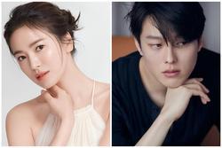 Người tình màn ảnh mới của Song Hye Kyo