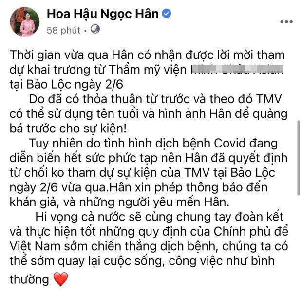Thẩm mỹ viện bị phạt vì 31 người tụ tập giữa dịch, Hoa hậu Ngọc Hân làm rõ nghi vấn có mặt tại đây-5