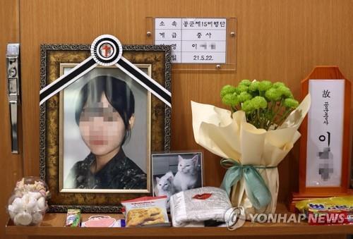 Chấn động: Nữ sĩ quan trẻ Hàn Quốc tự tử vì bị đồng nghiệp tấn công tình dục nhiều lần-1