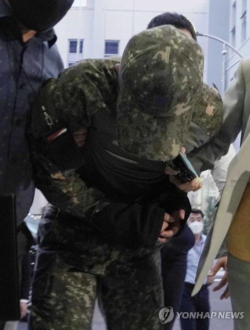 Chấn động: Nữ sĩ quan trẻ Hàn Quốc tự tử vì bị đồng nghiệp tấn công tình dục nhiều lần-2