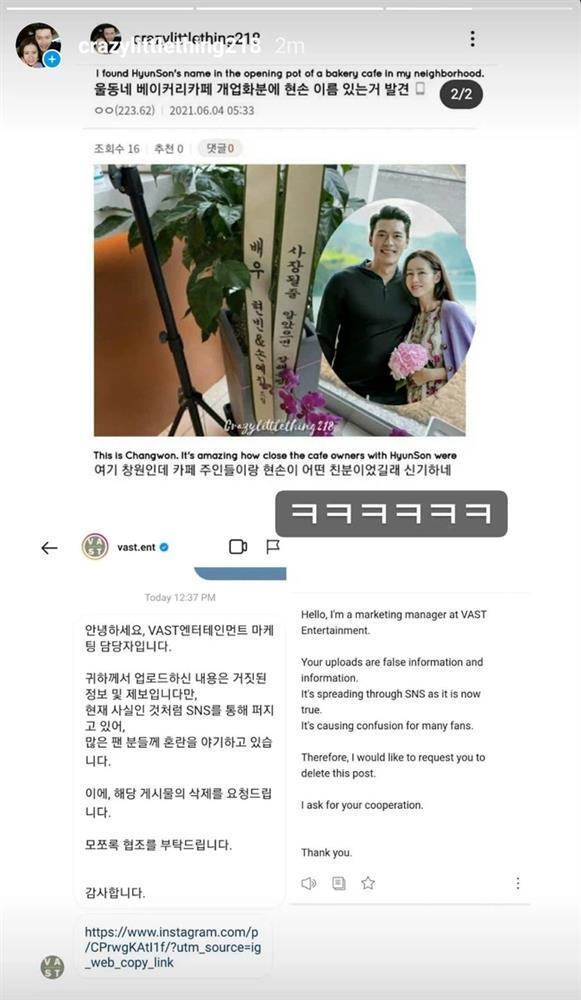 Lộ bằng chứng Hyun Bin và Son Ye Jin đã về chung một nhà?-2
