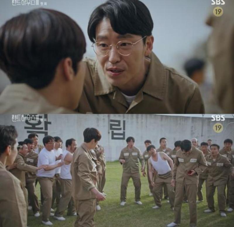 Penthouse 3 tập 1: Vì Rona mà Seok Kyung hắc hóa, Ju Dan Tae chết hụt 2 lần-6