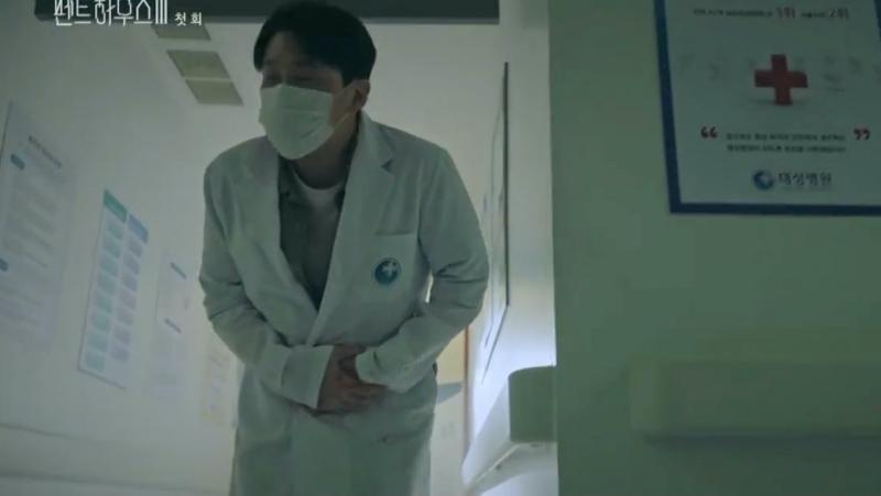Penthouse 3 tập 1: Vì Rona mà Seok Kyung hắc hóa, Ju Dan Tae chết hụt 2 lần-11