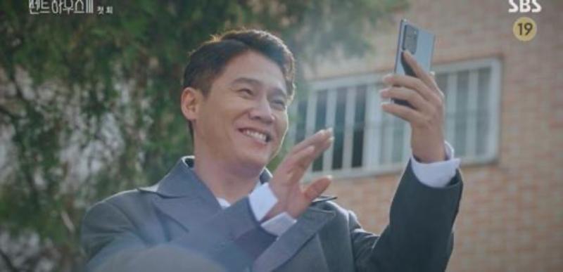 Penthouse 3 tập 1: Vì Rona mà Seok Kyung hắc hóa, Ju Dan Tae chết hụt 2 lần-14