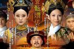 8 bộ phim Hoa ngữ vượt 10 tỷ lượt xem trên Douyin