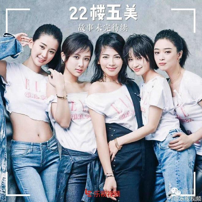 Hoan Lạc Tụng 3 không còn Lưu Đào, Dương Tử-2