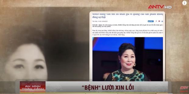 Hoài Linh, Hồng Vân bị lên sóng truyền hình với câu chuyện Bệnh lười xin lỗi của nghệ sĩ-2