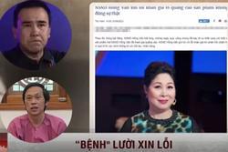 Hoài Linh, Hồng Vân bị lên sóng truyền hình với câu chuyện 'Bệnh lười xin lỗi' của nghệ sĩ
