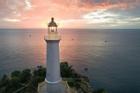 Ngọn hải đăng nổi tiếng nhất Phú Yên