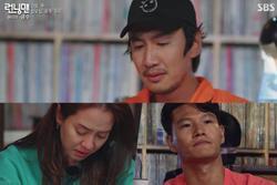 Các thành viên 'Running Man' khóc khi chia tay Lee Kwang Soo