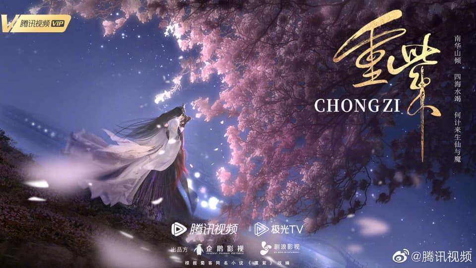 Dương Siêu Việt diễn dở, mặt đơ vẫn được nhận vai nữ chính Trọng Tử-1