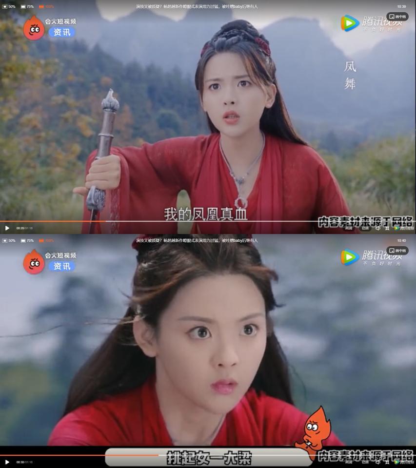 Dương Siêu Việt diễn dở, mặt đơ vẫn được nhận vai nữ chính Trọng Tử-6