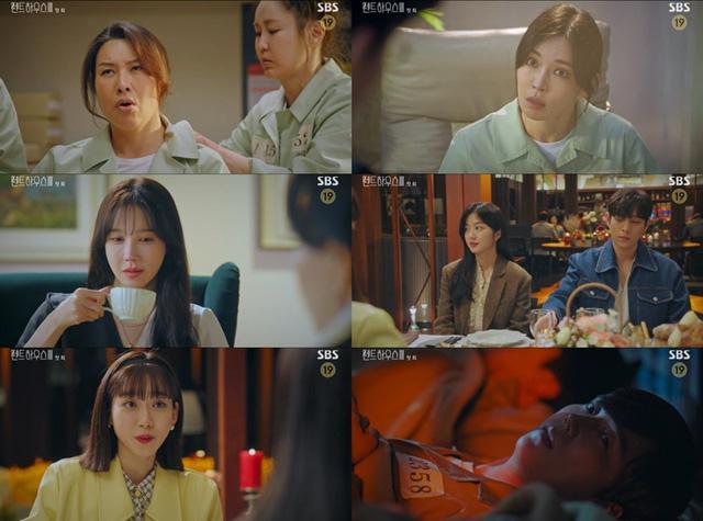 Ác nữ Kim So Yeon kinh hãi với độ ác độc của Penthouse 3-1