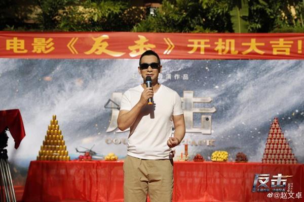 Nhiếp Phong soán ngôi Lý Liên Kiệt, đấu tố nảy lửa không nhìn mặt Chân Tử Đan-3