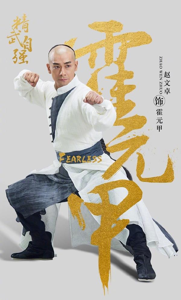 Nhiếp Phong soán ngôi Lý Liên Kiệt, đấu tố nảy lửa không nhìn mặt Chân Tử Đan-7