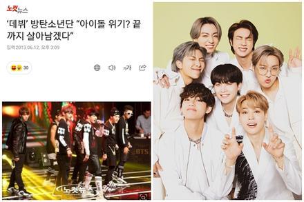BTS debut bị mỉa mai 'không biết tồn tại được không', fan đào lại giờ tự hào không ngớt