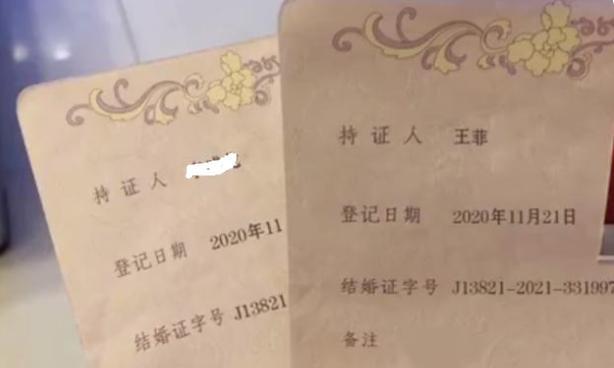 Vương Phi cưới khẩn cấp Tạ Đình Phong sau tin đồn có bầu?-3