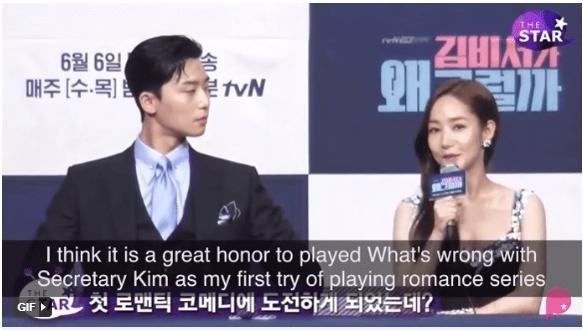 Chi tiết chứng minh Park Seo Joon - Park Min Young hẹn hò, đúng lộ trình Hyun Bin - Son Ye Jin?-1