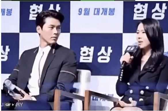 Chi tiết chứng minh Park Seo Joon - Park Min Young hẹn hò, đúng lộ trình Hyun Bin - Son Ye Jin?-2