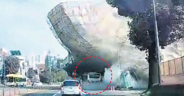 Lời cuối của nam sinh trước khi tòa nhà 5 tầng đổ sập: Con yêu bố-1