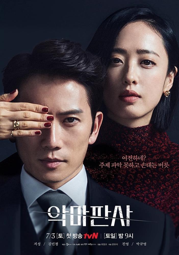 Ji Sung và Nam Goong Min đối đầu Penthouse, cuộc đụng độ những ông hoàng rating-2