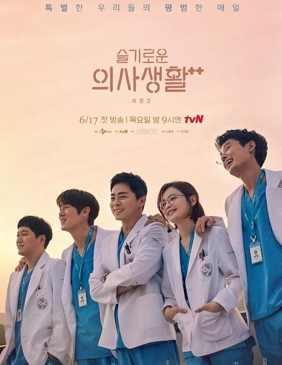 Đạo diễn Hospital Playlist tham vọng mời Jin hoặc V BTS cho dự án tới-2
