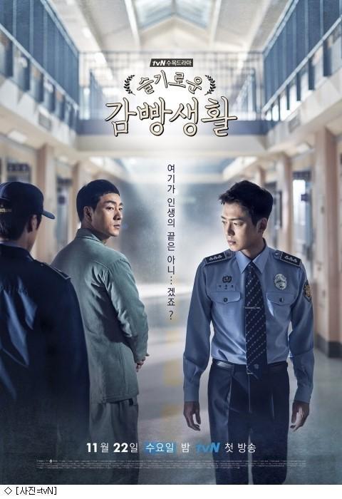 Đạo diễn Hospital Playlist tham vọng mời Jin hoặc V BTS cho dự án tới-3