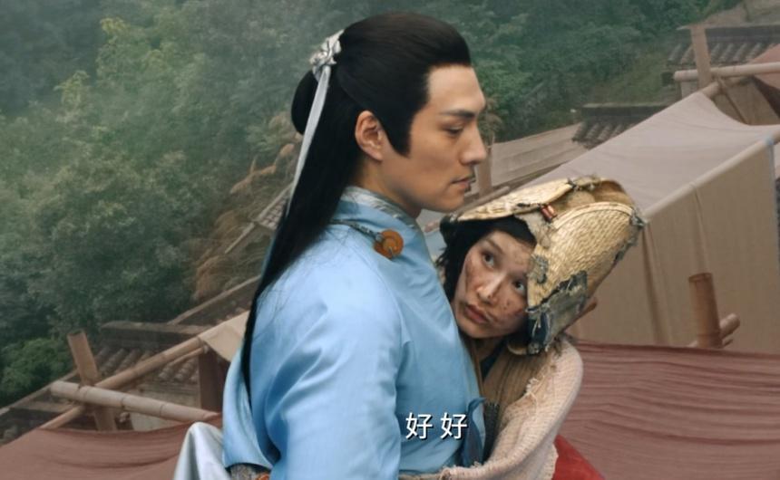Anh Hùng Xạ Điêu 2021 biến Hoàng Dược Sư thành người chồng bội bạc-3