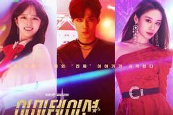 Phim có Jiyeon (T-ara) ghi nhận rating thấp nhất lịch sử