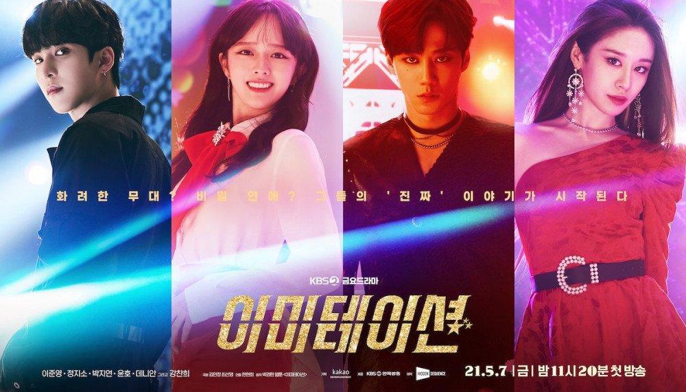 Phim có Jiyeon (T-ara) ghi nhận rating thấp nhất lịch sử-1