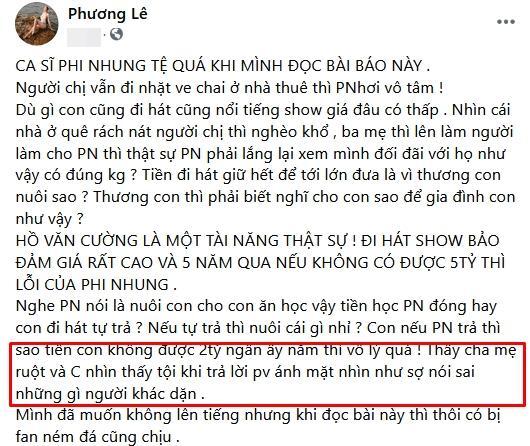 Hoa hậu Phương Lê: Thực sự Phi Nhung quá tệ-3