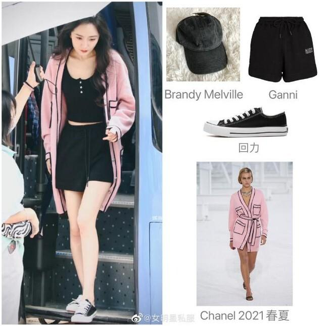 Đụng áo Chanel 60 triệu, Ngô Thanh Vân - Dương Mịch - Jennie mix&match cực gắt-4