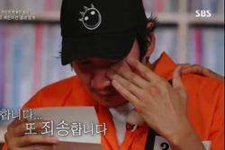 Lee Kwang Soo khóc nghẹn trong ngày chia tay 'Running Man'