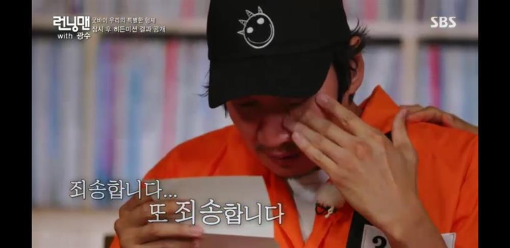 Lee Kwang Soo khóc nghẹn trong ngày chia tay Running Man-2