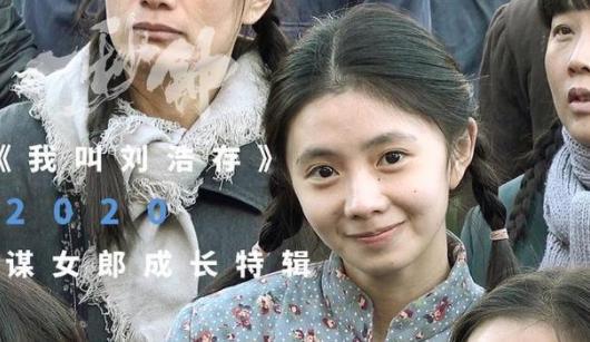 Mưu nữ lang Lưu Hạo Tồn đẹp cỡ nào trong ảnh chưa chỉnh sửa?-7